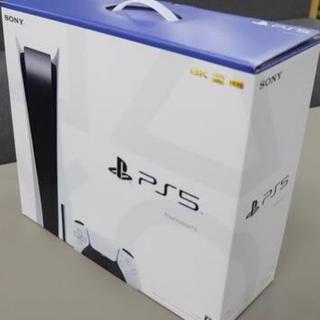 PlayStation - 《新品・未開封》SONY PlayStation5 CFI-1100A01
