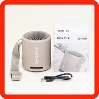 ソニー(SONY)の美品 ●SONY SRS-XB13 ベージュ Bluetooth スピーカー (スピーカー)