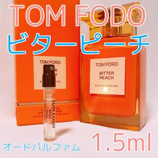 トムフォード(TOM FORD)のトムフォード ビターピーチ 1.5ml 香水 パルファム(ユニセックス)