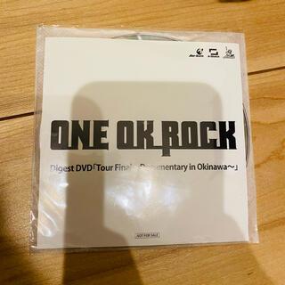 ワンオクロック(ONE OK ROCK)のONE OK ROCK 【非売品】Digest DVD(ミュージック)