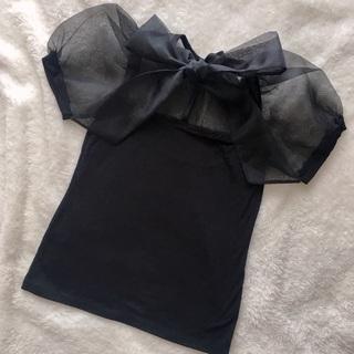 Lochie - ribbon tops❤︎