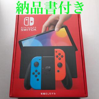 Nintendo Switch - Switch 有機ELモデル  ネオン