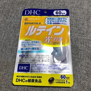 DHC - DHC ルテイン光対策 60日