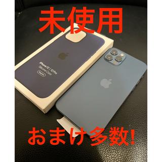 Apple - iPhone12Pro パシフィックブルー 256 GB SIMフリー