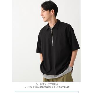 レイジブルー(RAGEBLUE)のRAGEBLUE ハーフジップシャツ(シャツ)