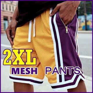 メンズ メッシュ ハーフパンツ バスケ 半パン レイカーズカラー 2XL