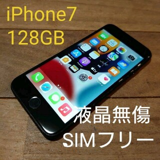 iPhone - 完動品SIMフリー液晶無傷iPhone7本体128GBブラックSB判定〇送料込