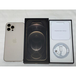 Apple - iPhone12 pro max 128GB GOLD SIMフリー