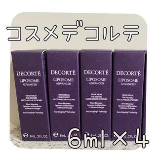 COSME DECORTE - コスメデコルテ リポソームアドバンストリペアセラム   ミニボトル