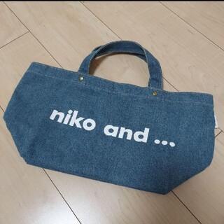 niko and... - ニコアンド トートバッグ デニム