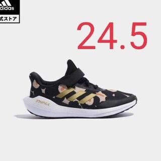 marimekko - Marimekko x Adidas スニーカー 24.5サイズ レアです