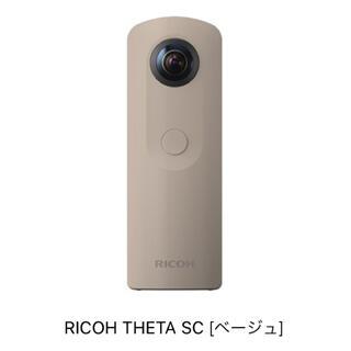 RICOH - RICOH 360度カメラ  THETA SC (ベージュ) 全天球カメラ