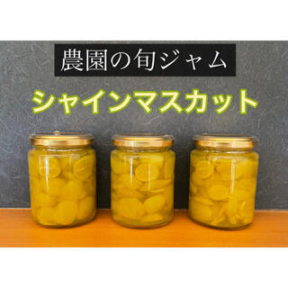 あさりサマ(缶詰/瓶詰)
