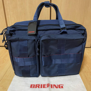 BRIEFING - 【美品】ブリーフィングBRIEFINGビームスBEAMS3WAYビジネスバッグ