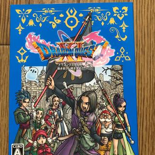 PlayStation4 - ドラゴンクエスト11s