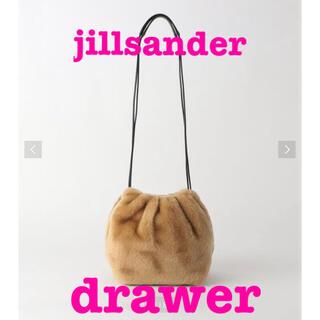 Jil Sander - 今季新作 ドゥロワー  購入 ジルサンダー ファーバッグ