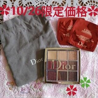 Dior - (本日限定価格)ディオールバックステージアイパレット004ローズウッド 袋付き