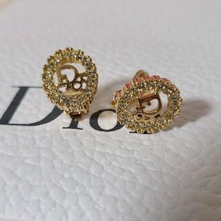 Christian Dior - Dior ヴィンテージ イヤリング オーバル ロゴストーン ゴールド