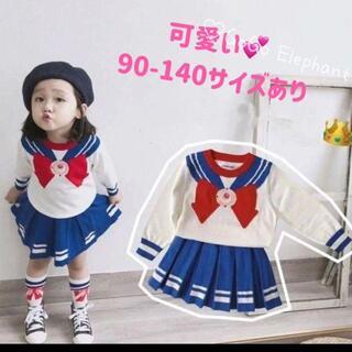 クリスマス・お誕生日に♡♡秋冬 セーラームーンセット プリーツスカート セーター