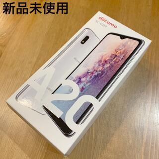 Galaxy - ☆新品☆GALAXY A20 SC-02M   スマートフォン