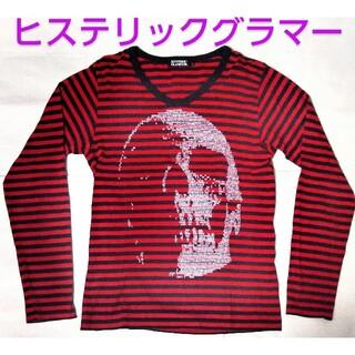ヒステリックグラマー(HYSTERIC GLAMOUR)のヒステリックグラマー■ロンT■スカル■ボーダー■メンズ■S■4cl-5541(Tシャツ/カットソー(七分/長袖))