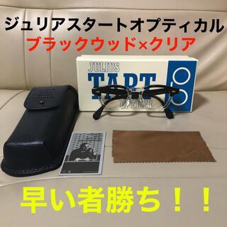 Ayame - ジュリアスタートオプティカル JULIUS TART OPTICAL AR