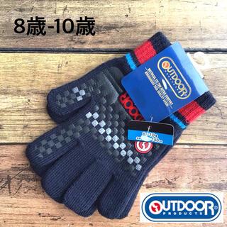 アウトドア(OUTDOOR)の【8歳-10歳】アウトドア ブロックチェック 5本指 手袋 紺色(手袋)