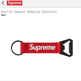 Supreme - Bottle Opener Webbing Keychain RED