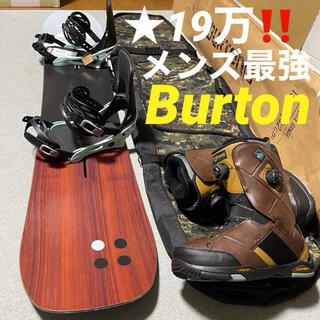 バートン(BURTON)の★19万‼️メンズ最強セット★Burton・カスタム(ボード)