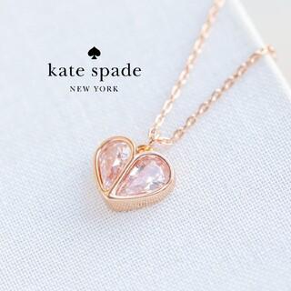 kate spade new york - 【新品♠本物】ケイトスペード ストーンハート ネックレス