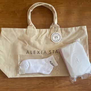ALEXIA STAM - ALEXIA STAM 袋、靴下、ポーチセット 新品未開封