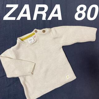 ザラキッズ(ZARA KIDS)のニット セーター 80(ニット/セーター)