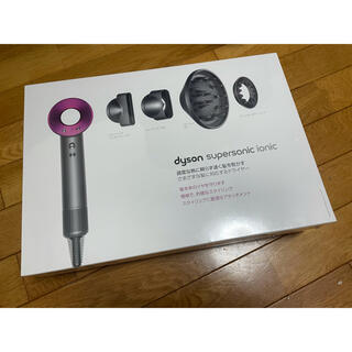 Dyson - 【未開封】ダイソンdyson HD03 supersonic ionic