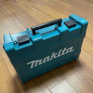 マキタ(Makita)の充電式ハンマドリルのケース(工具/メンテナンス)