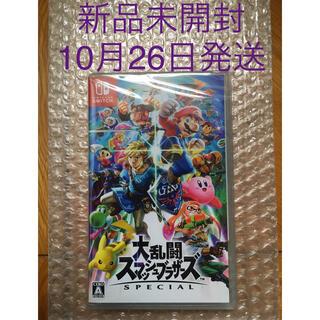 Nintendo Switch - 大乱闘スマッシュブラザーズ SPECIAL ★新品未開封★ 任天堂