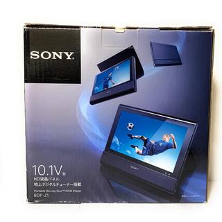 SONY - SONYポータブルブルーレイディスク/DVDプレーヤー BDP-Z1