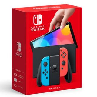 Nintendo Switch - 即日発送 任天堂スイッチ 有機EL ネオンブルー ネオンレッド