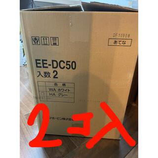 ゾウジルシ(象印)のEE-DC50-HA 象印 スチーム加湿器 4.0L(加湿器/除湿機)