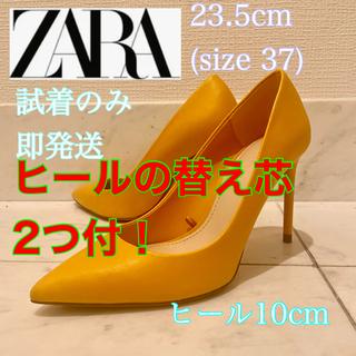 ZARA - 【替え芯2つおまけ付】✨ヒール10cm★23.5★合成皮革フェイクレザーヒール