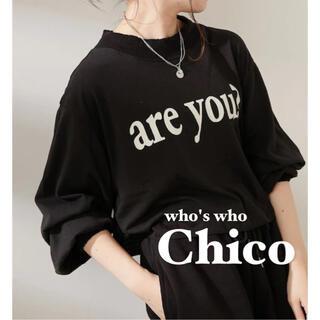 who's who Chico - 新品 短丈ダメージロゴロンT フーズフーチコ  黒 ブラック ロゴT