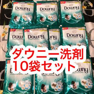 ピーアンドジー(P&G)の【大量!!!】ダウニー 粉末洗剤 10セット(洗剤/柔軟剤)