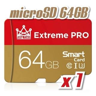 マイクロSDカード 64GB 1枚 microSD class10 EPRG