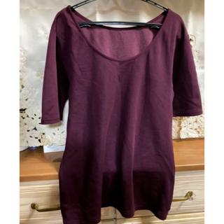 ワコール(Wacoal)のインナー トップス ワコールブランドwing (Tシャツ(半袖/袖なし))