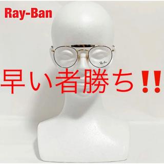 Ray-Ban - 【希少】Ray-Ban 伊達メガネ メタルフレーム ベッコウ柄 RB3747V