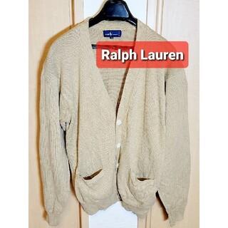 ラルフローレン(Ralph Lauren)のRalph Lauren!ニットカーディガンです。(カーディガン)