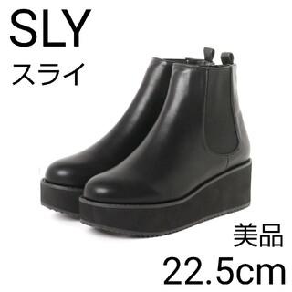 SLY - 美品 SLY スライ 厚底 サイドゴアショートブーツ プラットフォーム 革靴
