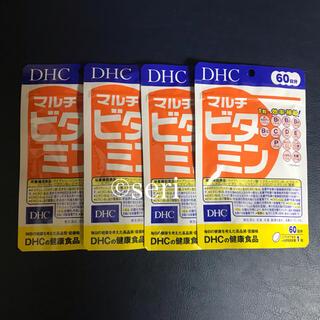 ディーエイチシー(DHC)のDHC マルチビタミン 60日分×4袋(ビタミン)