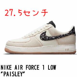 "NIKE - Nike Air Force 1 ""Paisley"" ペイズリー 27.5㎝"