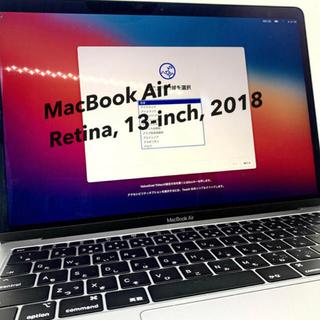 Apple - Apple MacBook Air 2018