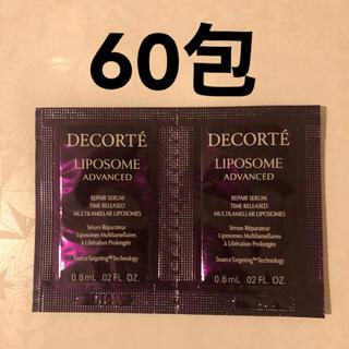 COSME DECORTE - リポソームアドバンストリペアセラム0.8ml×60包